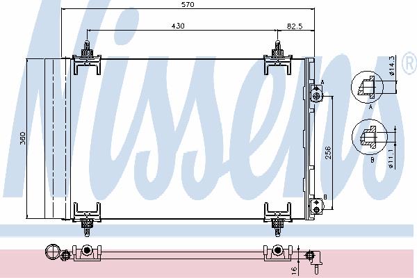 Конденсатор NISSENS 94826