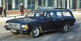 ГАЗ ВОЛГА универсал (3102)