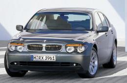 BMW 7 седан (E65, E66)