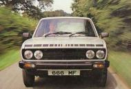 FIAT 128 купе