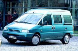 FIAT SCUDO грузовой (270_)