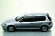 HONDA CIVIC Mk IV купе (EJ)