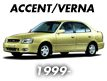 ACCENT/VERNA 00MY