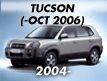 TUCSON: -OCT.2006