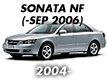 SONATA NF 04MY: -SEP.2006
