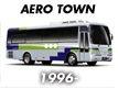 AERO TOWN