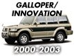 GALLOPER/GALLOPER II/INNOVATION