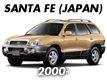 SANTA FE (JAPAN)