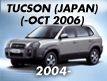 TUCSON (JAPAN): -OCT.2006
