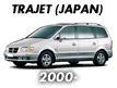 TRAJET (JAPAN)