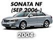 SONATA NF 04MY: SEP.2006-