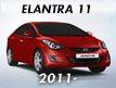 ELANTRA 11