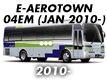 E-AEROTOWN 04EM