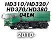 HD310/HD320/HD370/HD380 04EM