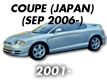 COUPE 07MY (JAPAN): SEP.2006-