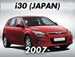 I30, I30CW (JAPAN)