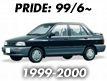 PRIDE: JUN.1999-