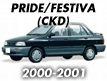 PRIDE/FESTIVA (CKD)
