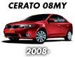 Cerato / Forte / Cerato Coupe / Forte Coupe