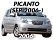 PICANTO 04MY: SEP.2006-