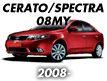 Cerato / Forte / Cerato Coupe / Shuma Coupe