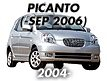 PICANTO 04MY: -SEP.2006