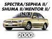 SPECTRA/SEPHIA II/SHUMA II/MENTOR II (N/B)