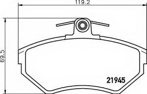 фото: [8DB355018-251] Hella Pagid Колодки тормозные Audi, VW (21945 19.6; т.с. Lucas) перед. дисковые, комплект