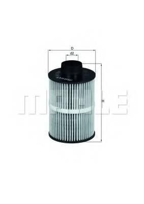 фото: [KX208D] Knecht (Mahle Filter) Фильтр топливный