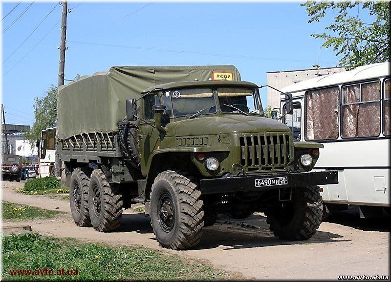 URALAZ Serie 4320