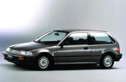 HONDA CIVIC IV Hatchback (EC, ED, EE)