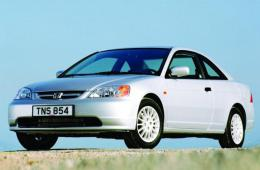 HONDA CIVIC VII купе (EM2)