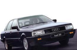 AUDI 200 (44, 44Q)