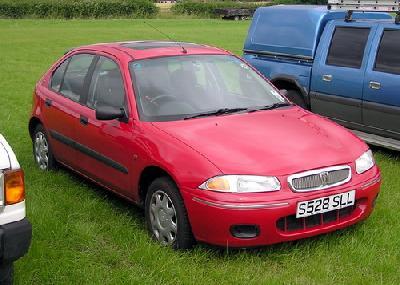 ROVER 200 купе (XW)