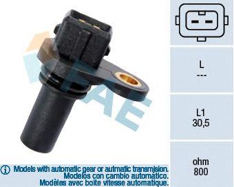 Датчик частоты вращения, управление двигателем; Датчик частоты вращения, автоматическая коробка передач FAE 79008