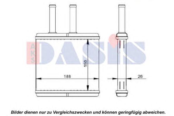 Теплообменник, отопление салона AKS DASIS 529002N
